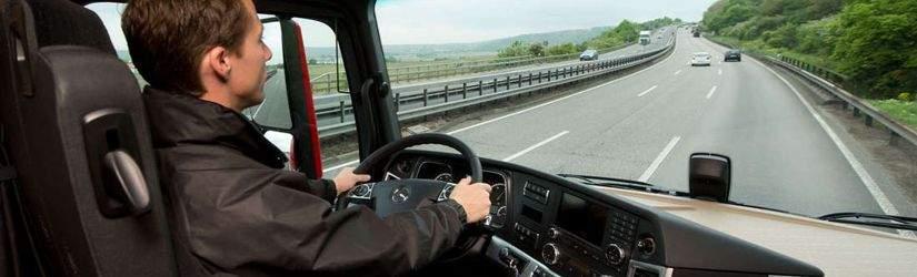 Водитель автомобиля