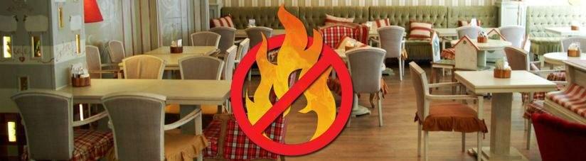Пожарная безопасность в кафе