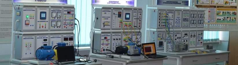 Электротехническая лаборатория