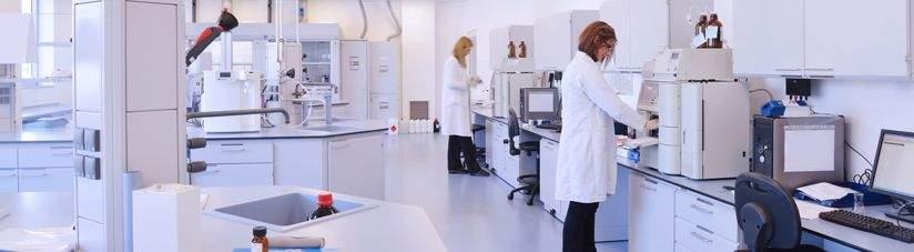 Испытательная лаборатория